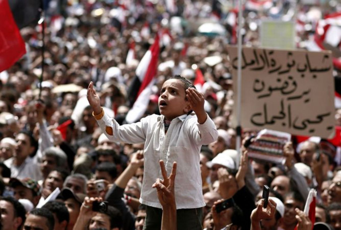 Middle East and Arab Spring: February 24th, 2014